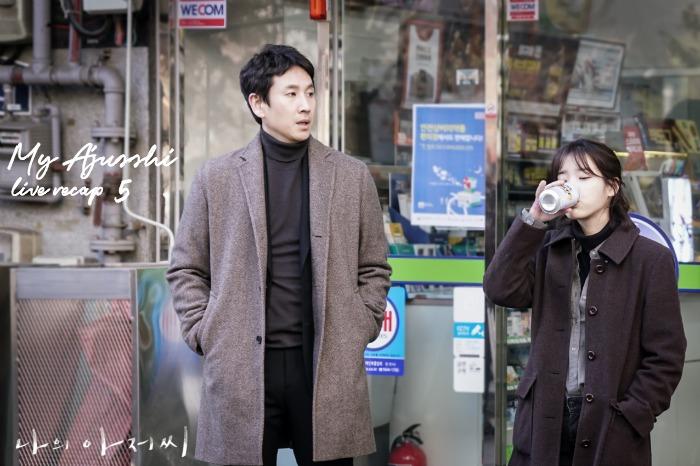 Episode 5 live recap for the Korean Drama My Mister / My Ajusshi starring Lee Ji-Eun and Lee Sun-Kyun.