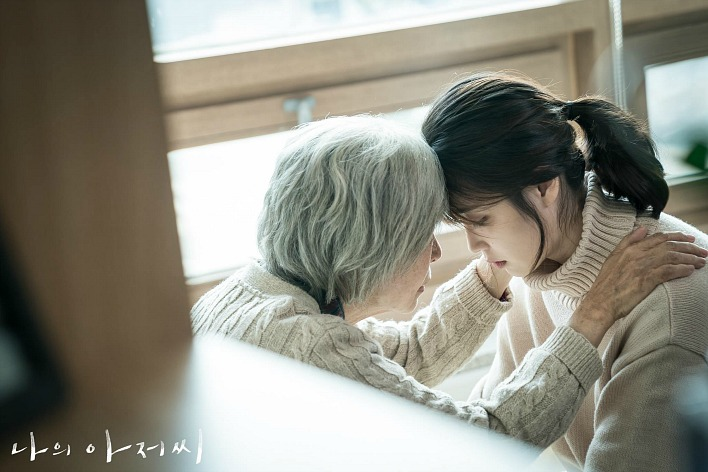 Episode 12 live recap for the Korean Drama My Mister / My Ajusshi starring Lee Ji-Eun and Lee Sun-Kyun