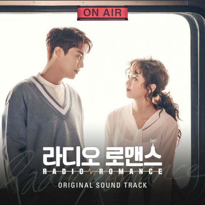 Radio Romance OST + Photobook