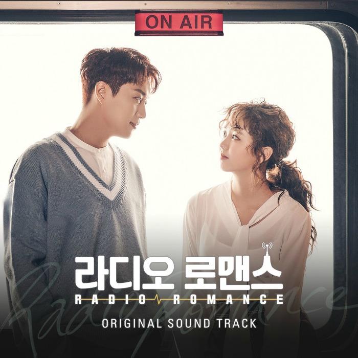 Radio Romance OST and Background Music List • Drama Milk