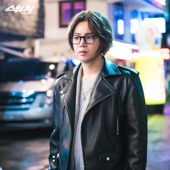 Live recap for episodes 9 and 10 of the Korean Drama Switch: Change the World starring Jang Keun-suk and Han Ye-ri