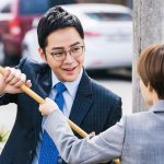 Live recap for episodes 17 and 18 of the Korean Drama Switch: Change the World starring Jang Keun-suk and Han Ye-ri