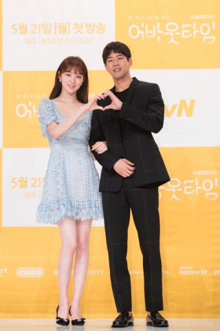 Press Conference for the Korean Drama (Kdrama) about time