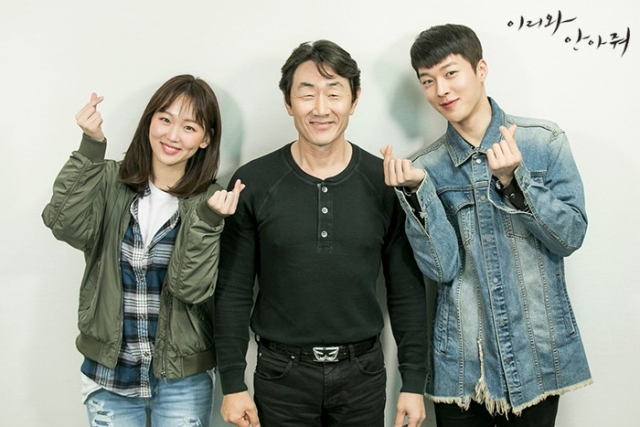 Script reading for the Korean drama (Kdrama) Come and Hug Me starring Jang Ki-yong and Jin Ki-joo.