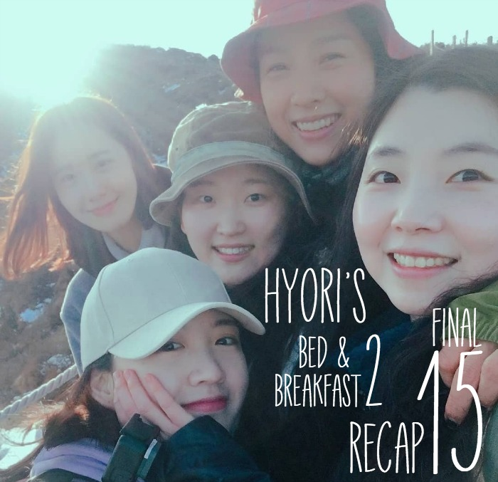 Recap for Season 2 of Hyori's Bed and Breakfast, episode 15