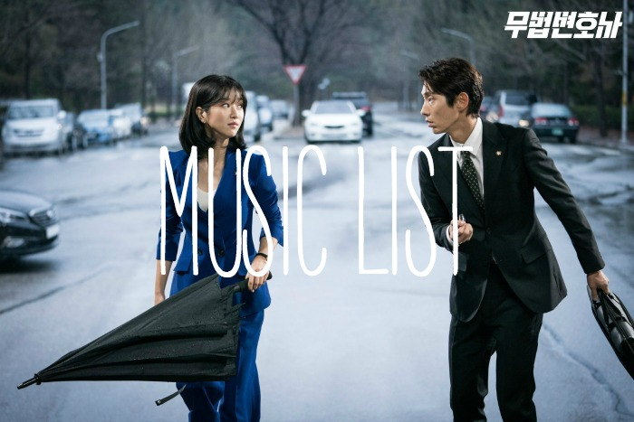 OST and BGM Music List for Lawyles Lawyer