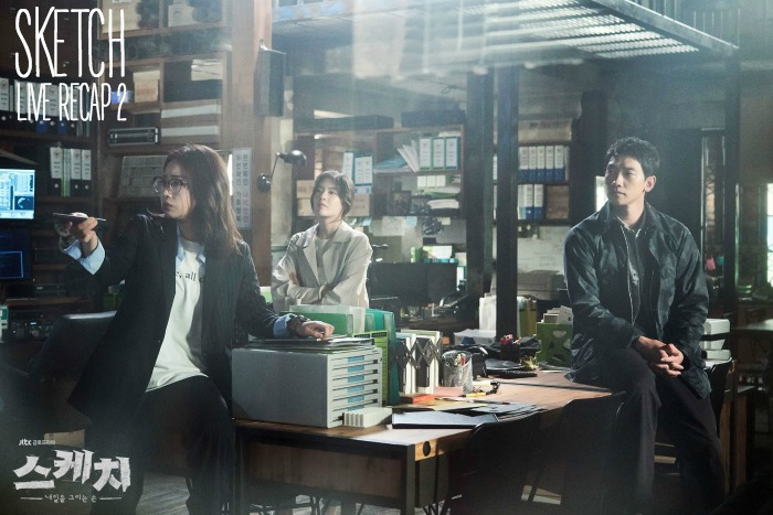 Episode 2 Live Recap for the Korean drama (Kdrama) Sketch starring Jung Ji-hoon (Rain), Lee Dong-gun, Lee Sun-bin, and Jung Jin-young