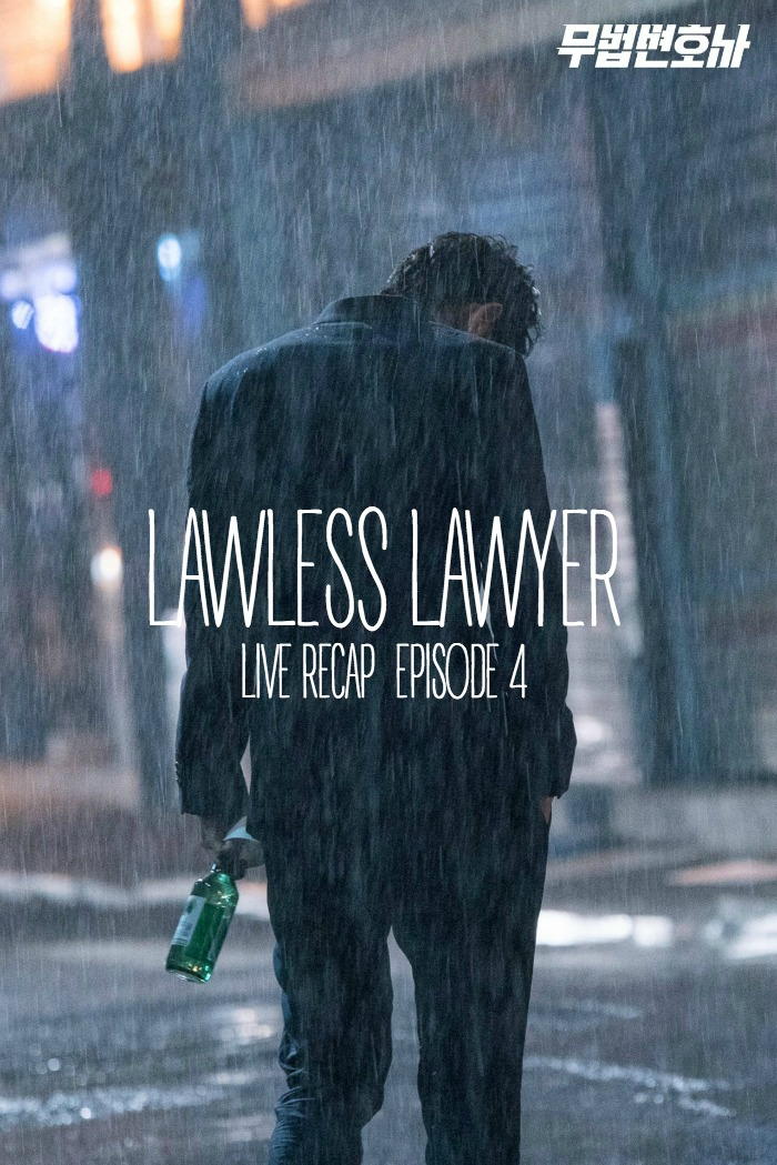 Episode 4 Live recap for Korean Drama Lawless Lawyer starring Lee Joon-gi and Seo Ye-ji
