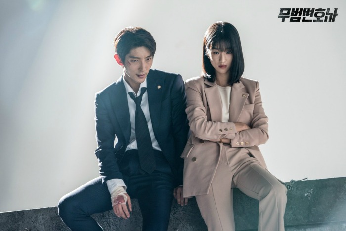 Korean Drama Lawless Lawyer Behind the scenes and still images