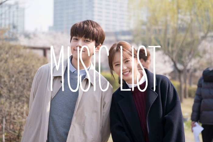 Miss Hammurabi Music List OST and BGM