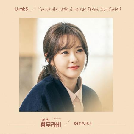 Miss Hammurabi OST 4 Drama Milk