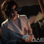 Korean Drama Mistress Recap episode 7 starring Han Ga-in, Shin Hyun-bin, Choi Hee-seo, and Goo Jae-yee