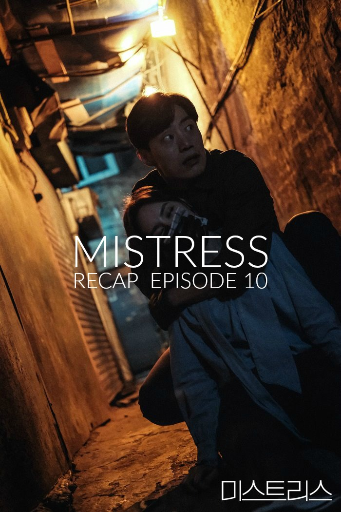 Korean Drama Mistress Recap episode 10 starring Han Ga-in, Shin Hyun-bin, Choi Hee-seo, and Goo Jae-yee