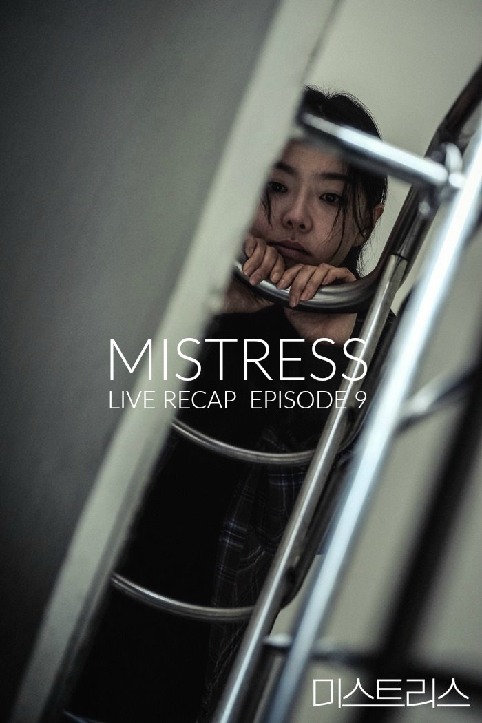 Korean Drama Mistress Recap episode 9 starring Han Ga-in, Shin Hyun-bin, Choi Hee-seo, and Goo Jae-yee