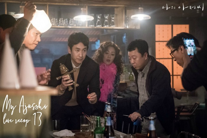 Episode 13 live recap for the Korean Drama My Mister / My Ajusshi starring Lee Ji-Eun and Lee Sun-Kyun