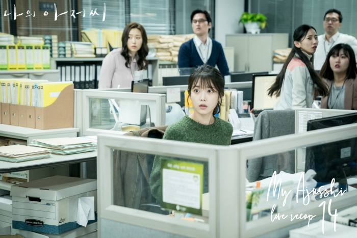 Episode 14 live recap for the Korean Drama My Mister / My Ajusshi starring Lee Ji-Eun and Lee Sun-Kyun