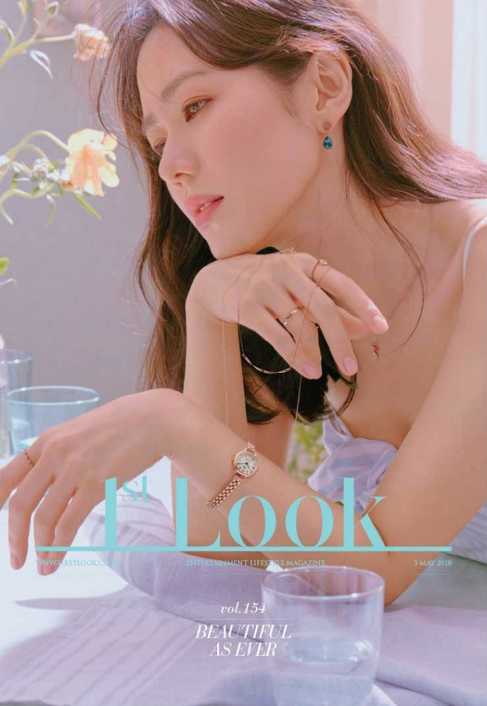 Son Ye-jin photo shoot for 1st Look Magazine