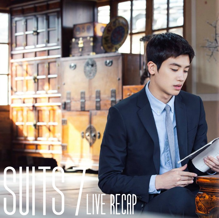 Live recap for episode 7 of the Korean Drama Suits starring Jang Dong-gun and Park Hyun-sik