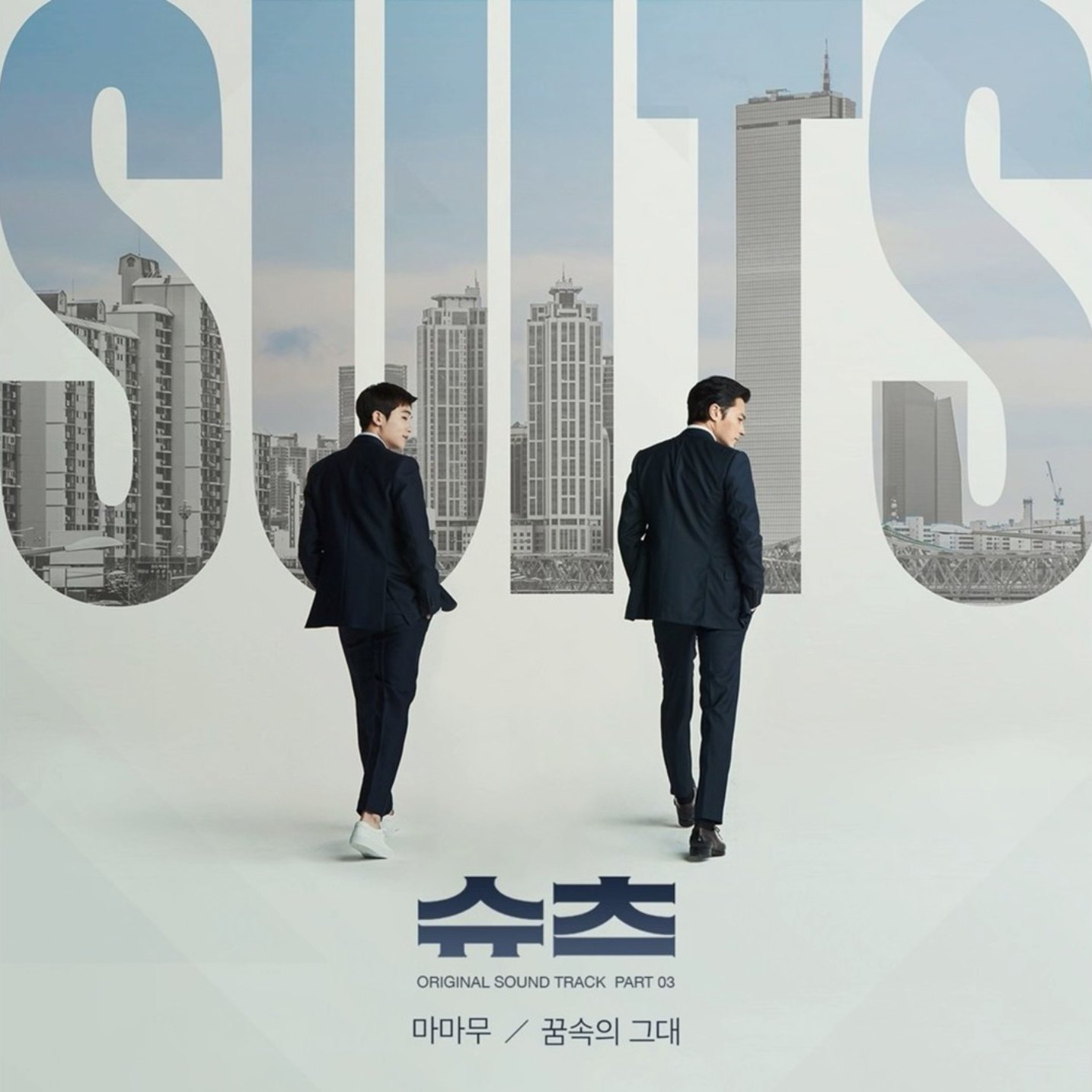 OST and Background Music List for the Korean Drama Suits • Drama Milk