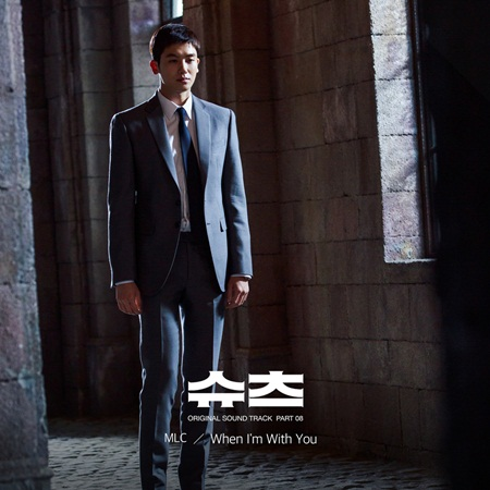 ost and background music list for the korean drama suits drama milk korean drama suits drama milk