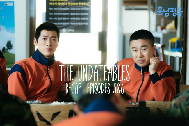 Episode 5 and 6 Korean Drama Recap The Undateables starring Namkoong Min and Hwang Jung-Eum