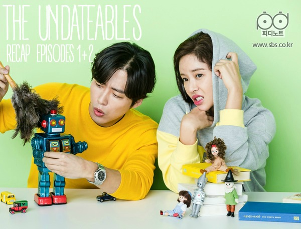 Episode 1 and 2 Korean Drama Recap The Undateables starring Namkoong Min and Hwang Jung-Eum