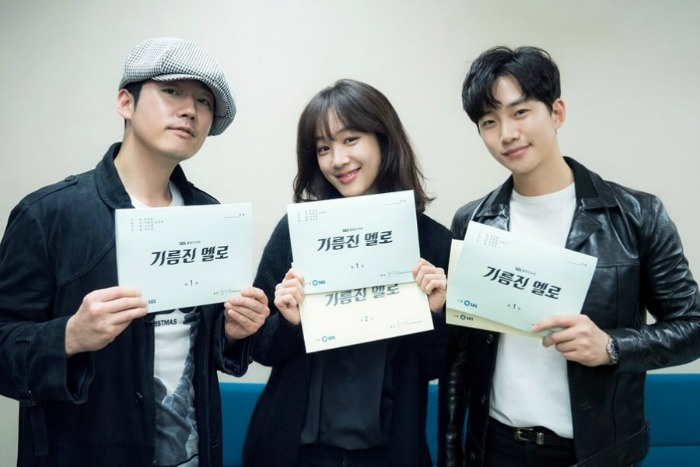 Wok of Love (Greasy Melo) Script Reading