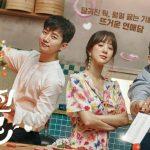 Korean Drama Wok of Love on SBS starring Lee Joon-Ho, Jang Hyuk, and Jung Ryeo-Won
