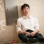 Wok of Love live recap Episodes 9 and 10 starring Lee Joon-Ho, Jang Hyuk, and Jung Ryeo-Won at Drama Milk