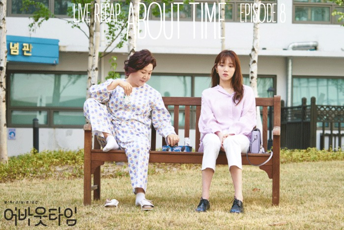 Episode 8 Live Recap for the Korean Drama About Time starring Lee Sung-kyung and Lee Sang-yoon