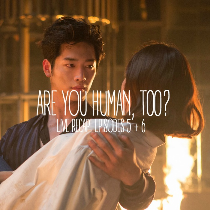 Episode 5 and 6 recap for the kdrama Are You Human Too starring Seo Kang-joon and Kong Seung-yeon