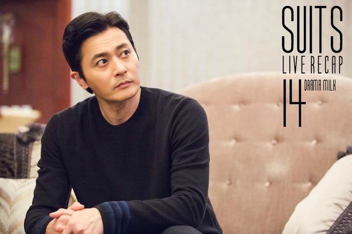 Live recap for episode 14 of the Korean Drama Suits starring Jang Dong-gun and Park Hyun-sik