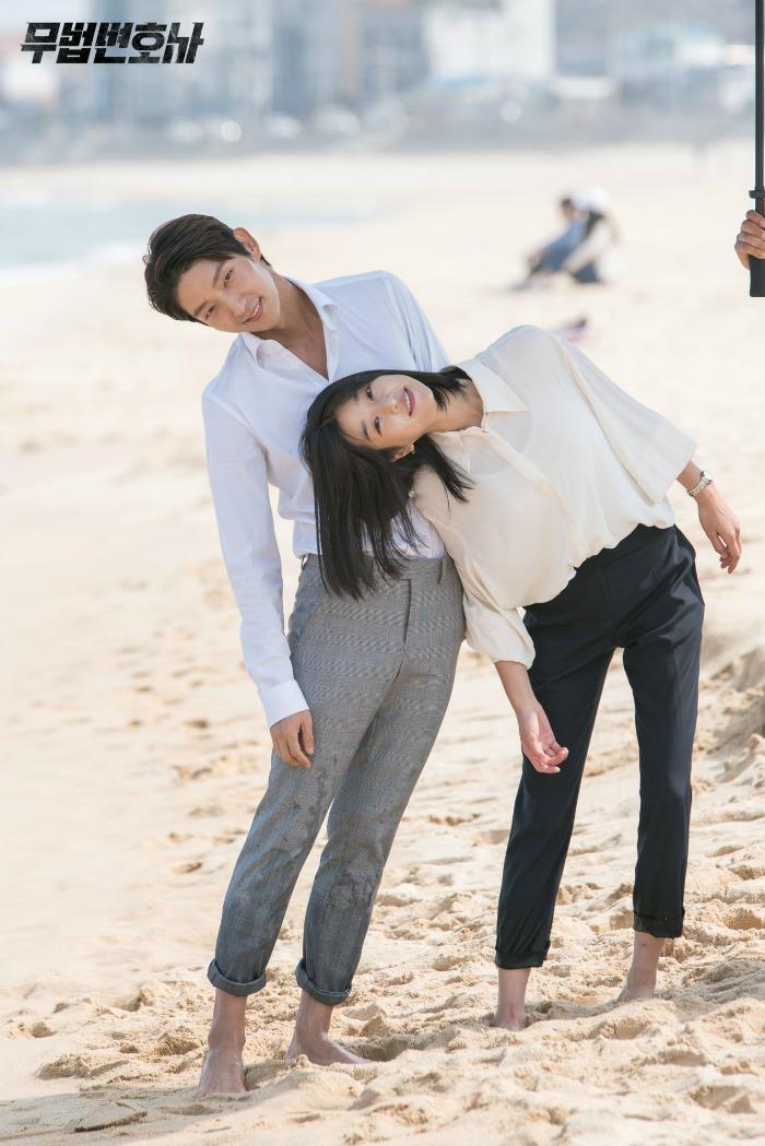 Lawless Lawyer Lee Joon-gi Seo Ye-ji