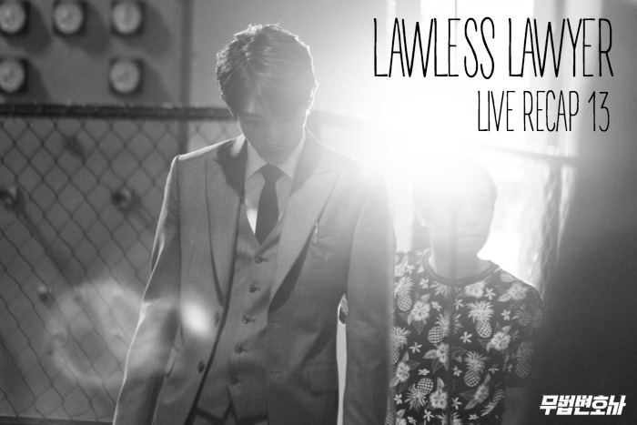 Black and White image of Lee Joon-gi wearing a suit in Lawless Lawyer