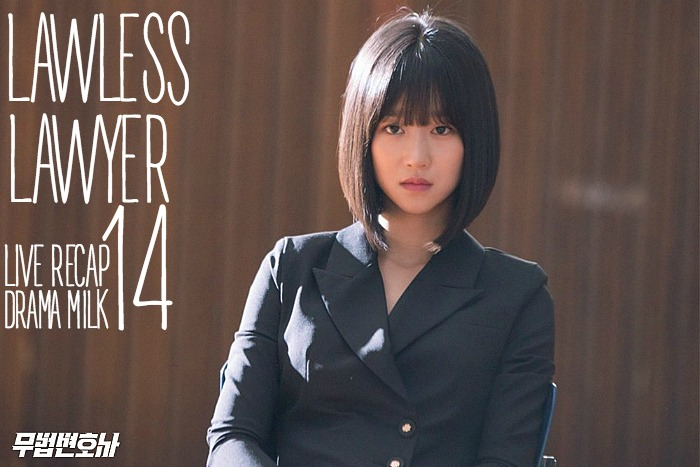 Seo Ye-ji in a suit and short bob haircut in lawless Lawyer