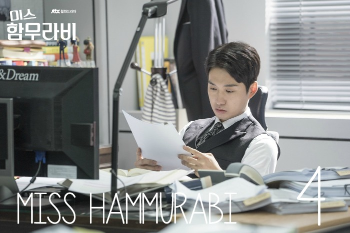 Miss Hammurabi Episode 4 Korean Drama recap starring Go Ara, Kim Myung-soo, and Sung Dong-il