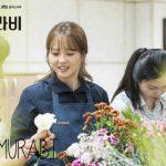 Miss Hammurabi Episode 5 Korean Drama recap starring Go Ara, Kim Myung-soo, and Sung Dong-il