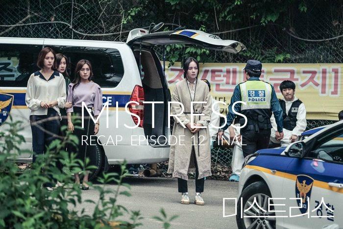 Korean Drama Mistress Recap episode 12 starring Han Ga-in, Shin Hyun-bin, Choi Hee-seo, and Goo Jae-yee