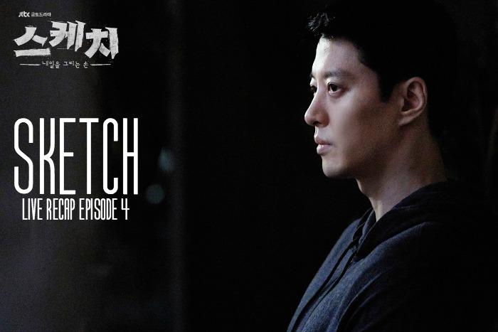 Episode 4 Live Recap for the Korean drama (Kdrama) Sketch starring Jung Ji-hoon (Rain), Lee Dong-gun, Lee Sun-bin, and Jung Jin-young