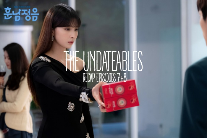 Episode 7 and 8 Korean Drama Recap The Undateables starring Namkoong Min and Hwang Jung-Eum