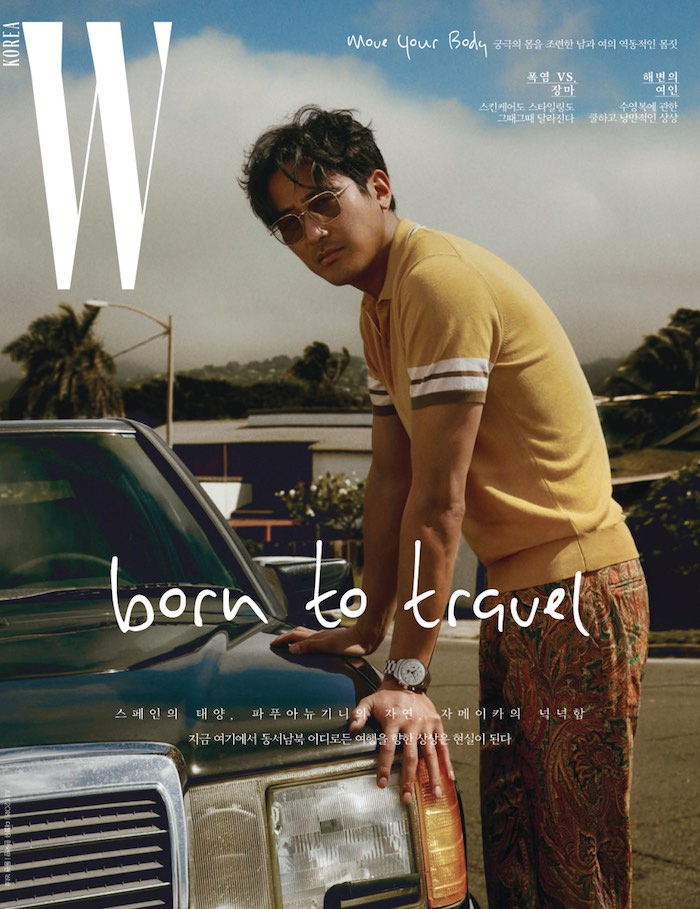 Korean Actor spread for W magazine featuring Jung Woo Sung, Lee Jung Jae, and Ha Jung Woo
