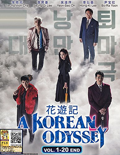 A Korean Odyssey (All Region) DVD