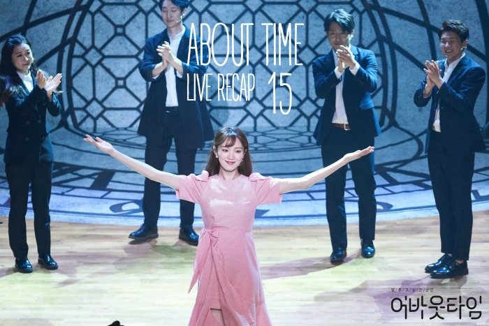 Lee Sung-kyung in a pink dress on stage for a musical performance