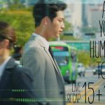 Seo Kang Joon walking along the street in a suit in Are You Human Too