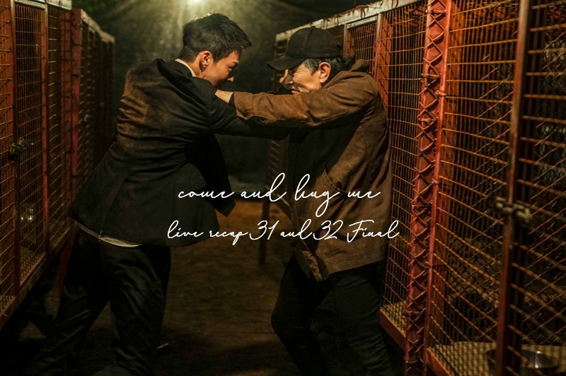 jang Ki-young fighting with his father in a dog farm in Come and Hug Me