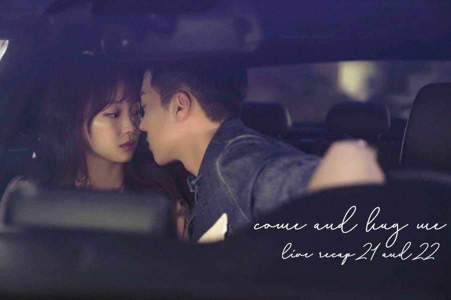 Jang Ki-yong and Jin Ki-joo are about to kiss in a Hug in Come and Hug Me