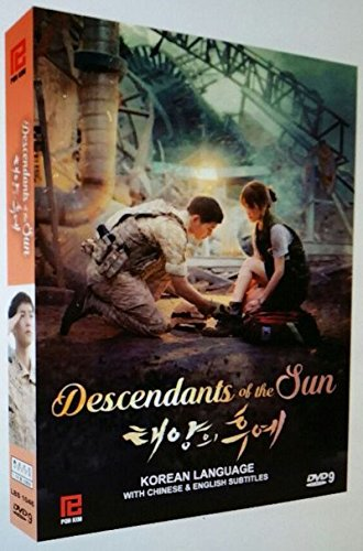 Descendant Of The Sun (Region Free) DVD set