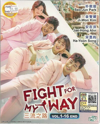 Fight for My Way (All Region) DVD