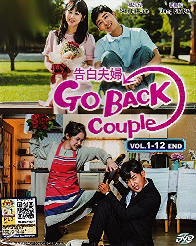 Go Back Couple (All Region) DVD Box Set