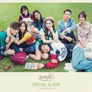 Go Back Couple OST